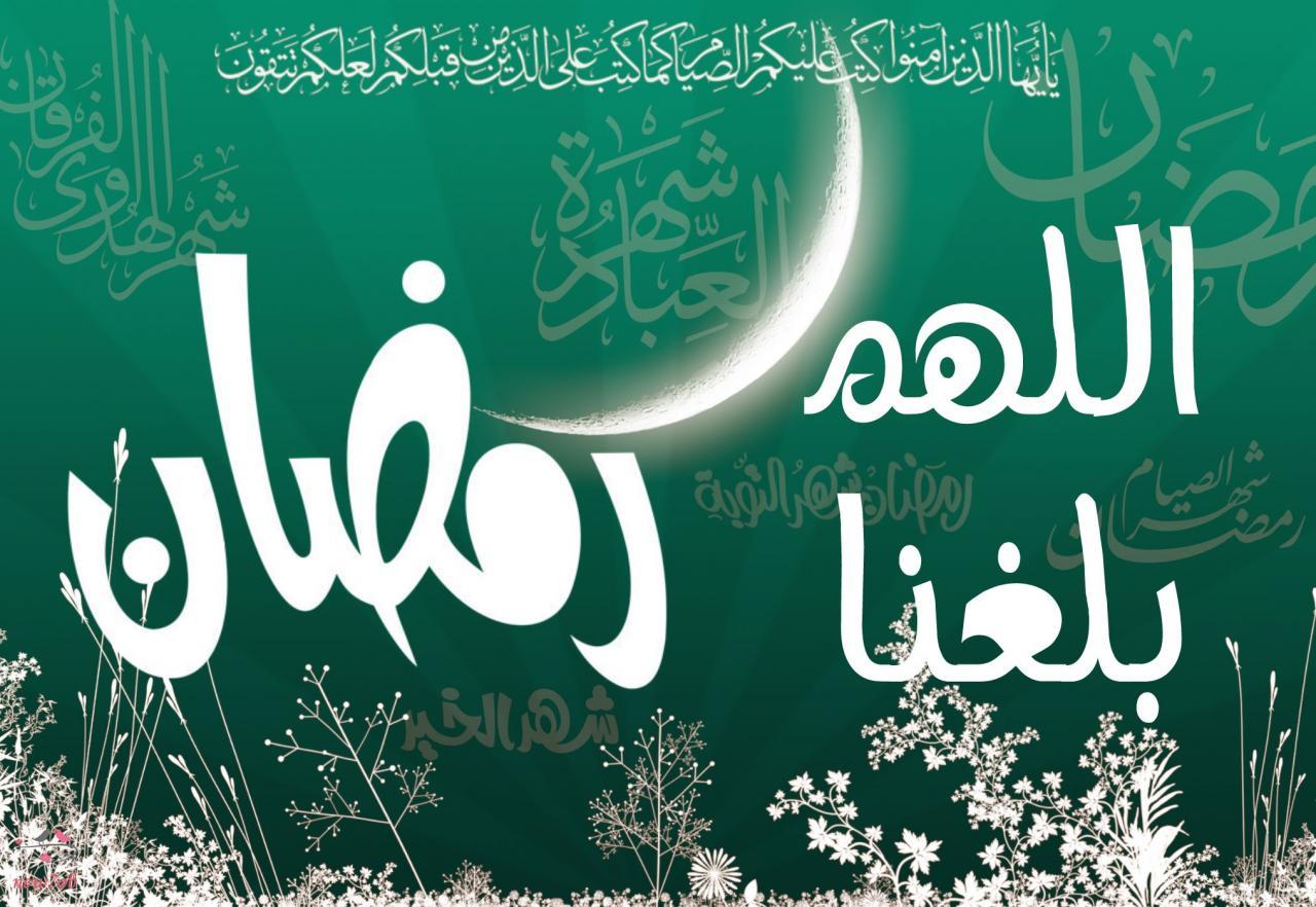 بالصور صور دينيه لرمضان ادعيه , اجمل صور رمضانية و ادعيه 11748