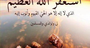 بالصور خلفيات قرانية جميلة , صور من سور او ادعية القران الكريم 12356 13 310x165