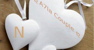 بالصور صور حرف na , اختصارات من الاسماء للتعبير عن الحب 12358 13 310x165