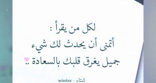 صور رسائل حب تونسية بالفرنسية , احلى واجمل الرسائل الحب التونسيه بالفرنسيه