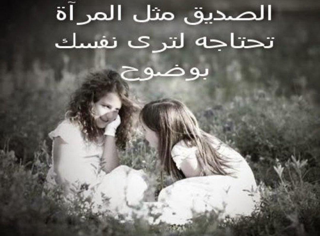 صورة مدح صديق فيس بوك , احلى الكلام للاحلى صديق