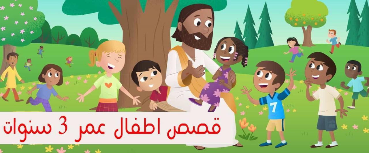 صور قصص اطفال مفيدة وقصيرة , افضل واحلى قصص اطفال