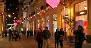 بالصور احتفالات عيد الحب , ماذا يفعل المحبين فى هذا اليوم 13315 2 310x165