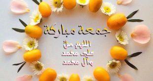 صورة صور خاصة بيوم الجمعة , تعرف علي فضل يوم الجمعة 13538 12 310x165