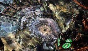 صور اسماء ائمة الحرم المكي , اشهر اسامى ائمة الحرم المكى