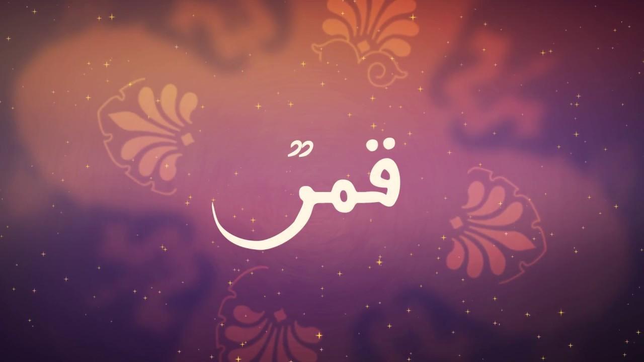 صورة اسماء البنات بالصور , دوري علي اسمك اكيد هتلاقيه