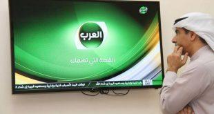 صور تردد قناة العرب , تعرف على تردد قناة العرب