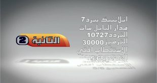 صور تردد قناة الانوار , تردد قناه الانوار علي النايل سات