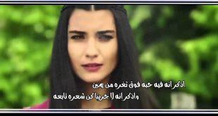 صورة صور الممثلين مكتوب عليها , كلام حكم علي صور الممثلين