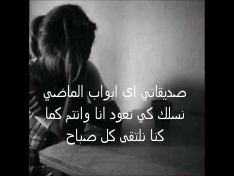 صورة كلمات في وداع صديق , اعذب الكلمات لوداع صديق