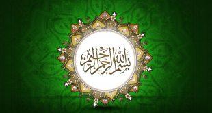 صورة صور اسلامية hd , صور خلفيات دينية و اسلامية