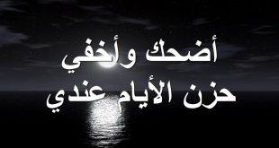 صورة صور حلوه عبارات , شوف اجمل العبارات