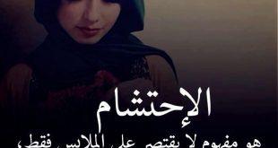 صورة كلام عن البنات , حوار ستات شيق