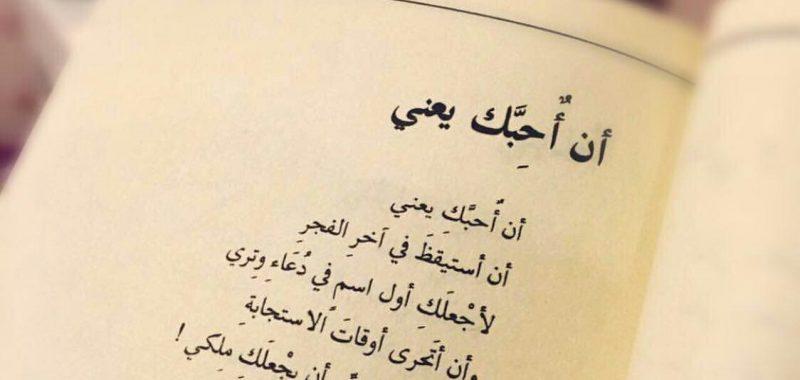 صورة كلمات حب معبرة , خاطرة عن الحب