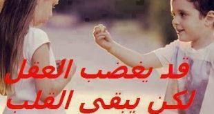صورة كلام حب وعشق فيس بوك , كلام رومنسي فيس