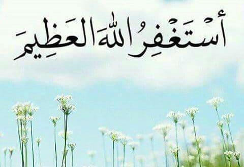 صورة صور دينيه للفيس , صورة اسلامية فيسبوك