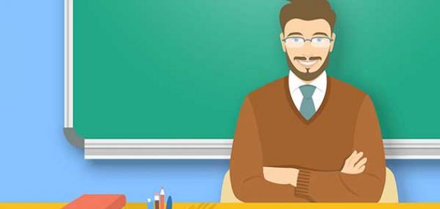 صورة عبارات عن المعلم , كاد المعلم ان يكون رسولا