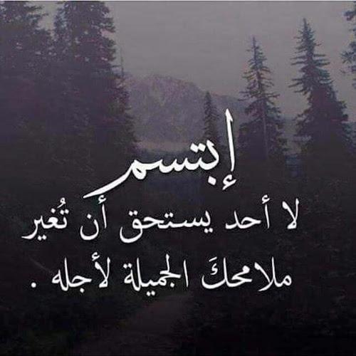 صورة كلمات عن السعادة والحب , كلام عن السعادة