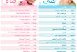 صورة اسماء المواليد الجدد , اسماء اطفال حديثي الولادة
