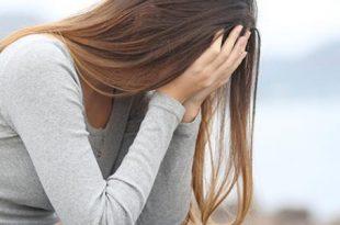 صورة كيف اعرف اني حساسة , صفات الشخصية الحساسة