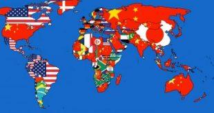 صورة كم عدد الدول الاوروبية , دول اوروبا بالتفصيل