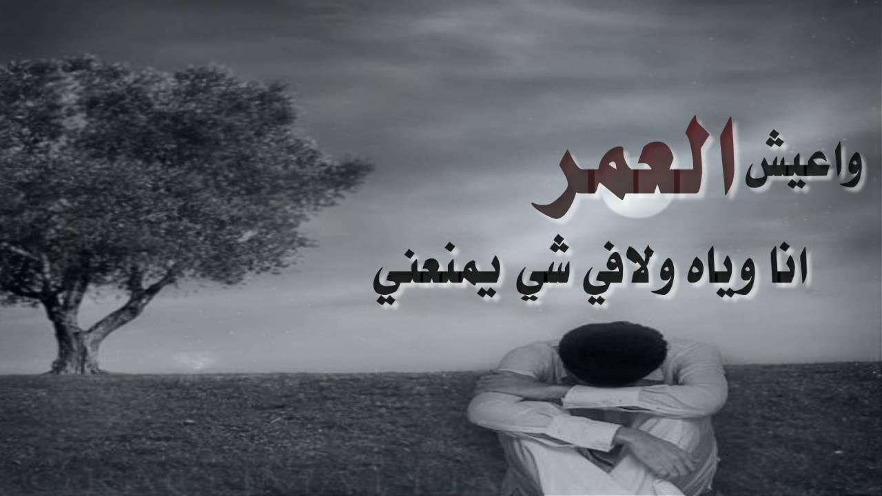 صورة صور حزينه مع اشعار , الحزن عايش جوانا