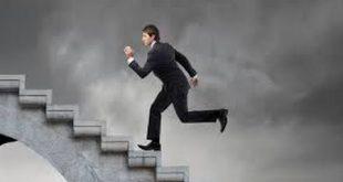صورة تفسير حلم الدرج , صعود الدرج في المنام