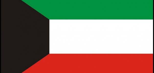 صورة كم لون موجود في علم الكويت , تاريخ علم الكويت