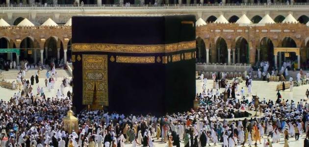 صورة ما معني مكة , اسباب تسمية مكة بهذا الاسم