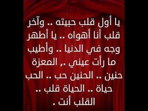 صورة رسالة حب طويلة , الرومانسيه علي حق 3824 2