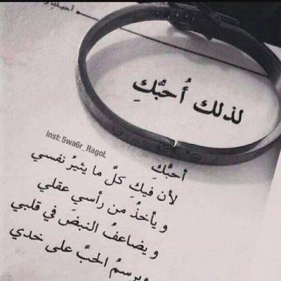 صورة رسالة حب طويلة , الرومانسيه علي حق 3824 3