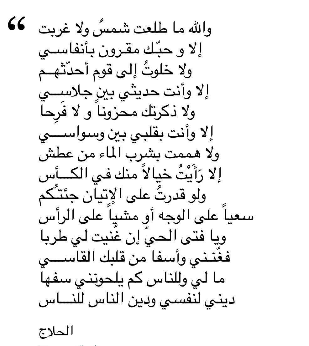 صورة رسالة حب طويلة , الرومانسيه علي حق 3824 4