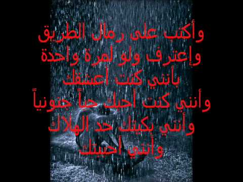 صورة رسالة حب طويلة , الرومانسيه علي حق 3824 8
