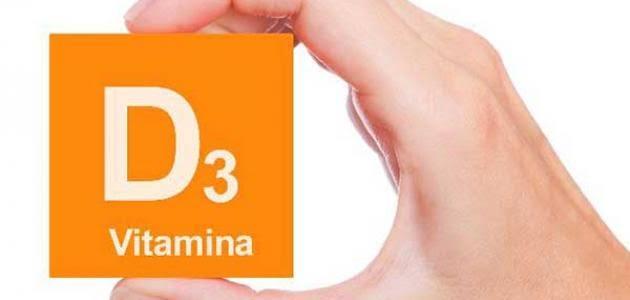 صورة فوائد فيتامين d3 , ماحل نقص فيتامين d3