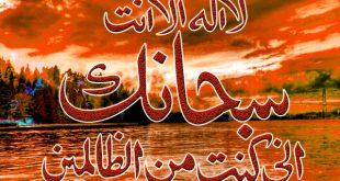 صورة خلفيات اسلاميه روعه , خلفيه دينيه تجنن