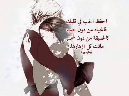 صورة مسجات حب من طرف واحد , رساله حب لحبيب