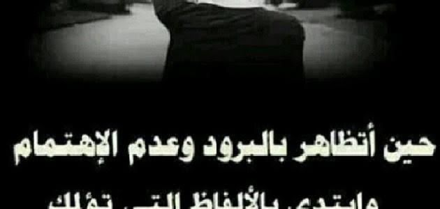 صورة كلام حزين على صور , عبر عن اللي جواك