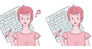 تاخر الدورة الشهرية عند المتزوجات