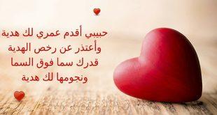 رسالة حب الى حبيبي