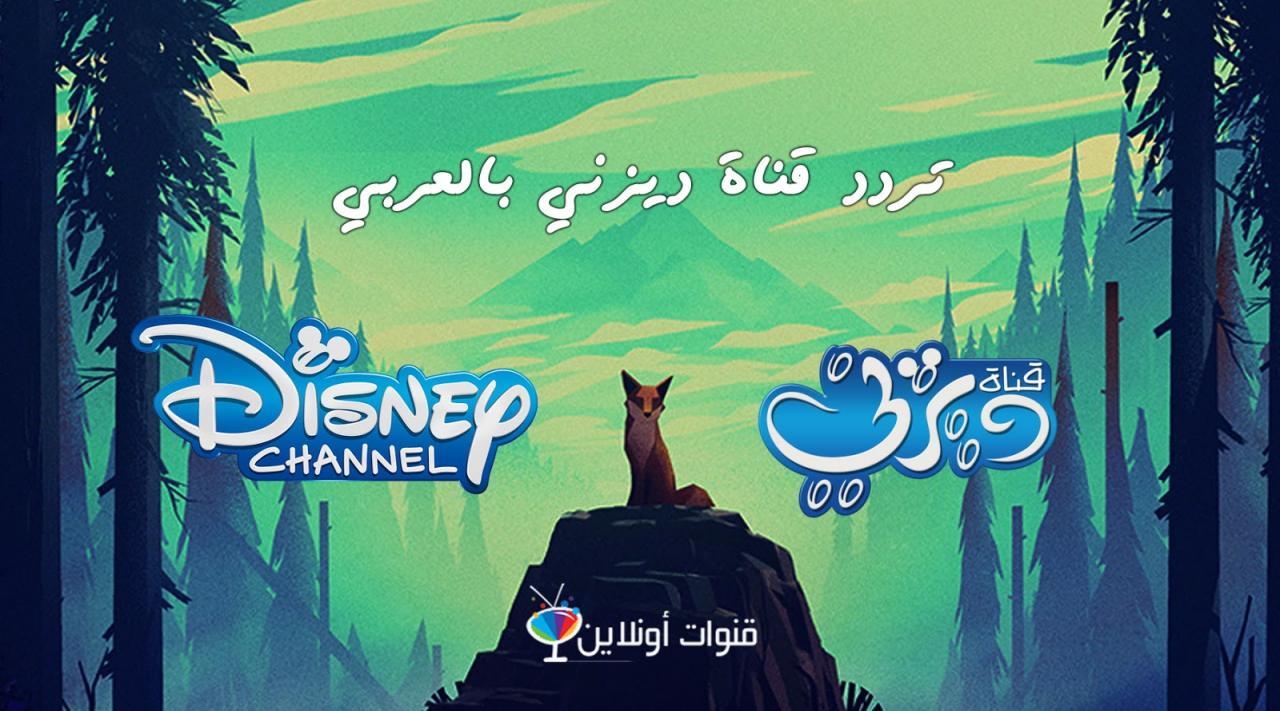اللبنانية في ام تردد تي تردد قناة