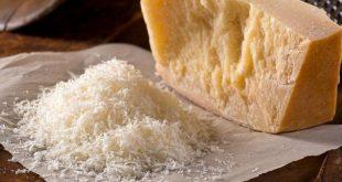 هي من أروع الجبن ,جبنة بارميزان
