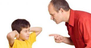 كيف نتعامل مع الاطفال